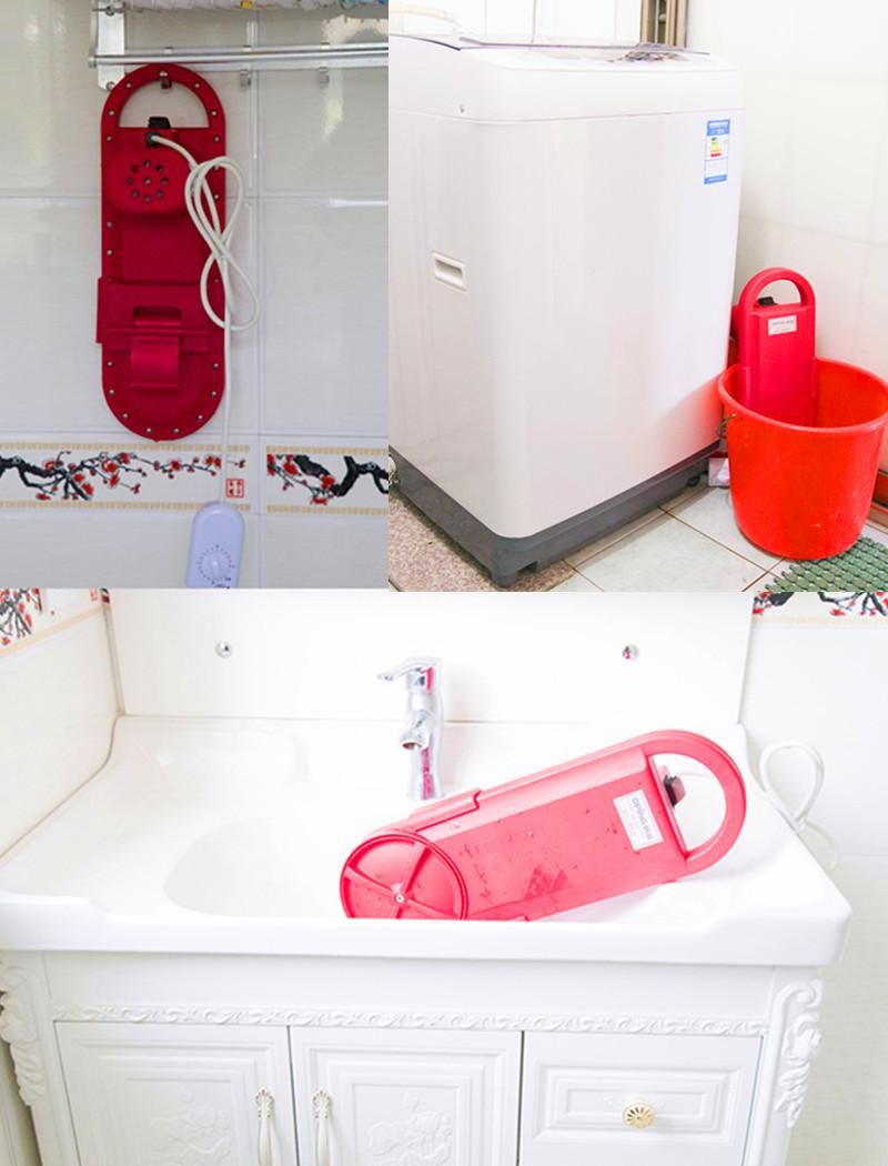 máy giặt di động