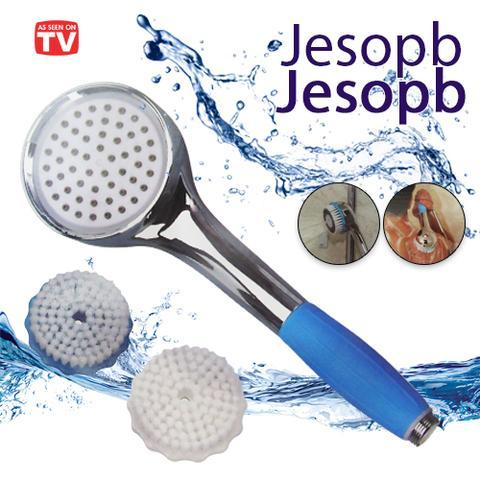Vòi tắm đa năng jesopb