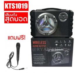 Loa karaoke mini KTS1019 kèm mic