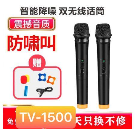 MICRO KO DÂY HUANGSHI TV-1500
