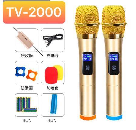 MICRO KO DÂY HUANGSHI TV-2000